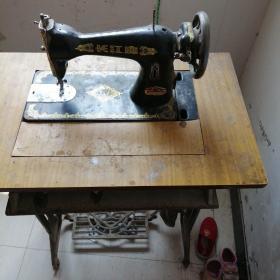长江牌缝纫机