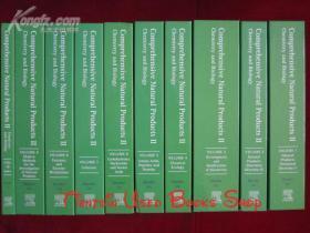 Comprehensive Natural Products II: Chemistry and Biology(10 Volume Set)综合天然产物II:化学和生物学(全10卷集 英语原版 精装本)