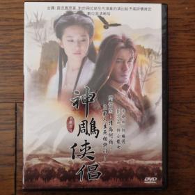 神雕侠侣电视剧 DVD台湾版 刘亦菲 黄晓明神雕侠侣