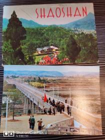 明信片:韶山•一套12张(英文版  ) 外文版出版社