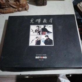 光辉岁月CD2张十歌词1本(1983--1987~1988--1989)