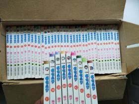 机器猫哆啦A梦(共45册)1-45册全