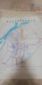 1996-1998南京主城道路发展计划图(改革开放新成就展览文物)