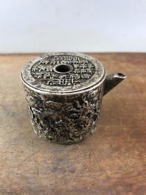 龙凤纹铜壶B1862..