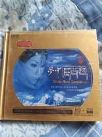 梦中唐古拉CD,末开封
