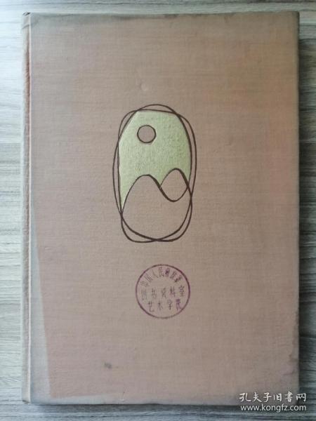 斯洛伐克老画册:  小八开精装本,布面烫金,1960年出版,174页(非俄文,捷克文或斯洛伐克文)