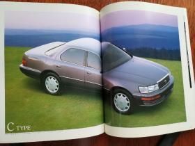 1992款 雷克萨斯 LS400 UCF10 丰田 Celsior 画册 广告册 宣传册 样本 型录