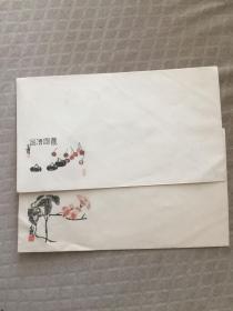 老美术信封两个