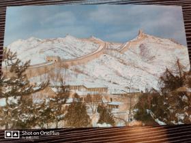 明信片:长城之冬 1张