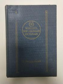 WEBSTERS NEW COLLEGIATE DICTIONARY(韦氏大学新词典)民国1949年,大16开 精装本,含手扣