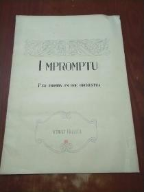 I MPROMPTU   PER TROMBA IN DOE ORCHESTRA 多伊管弦乐团的特罗姆瑟 沈培德印章