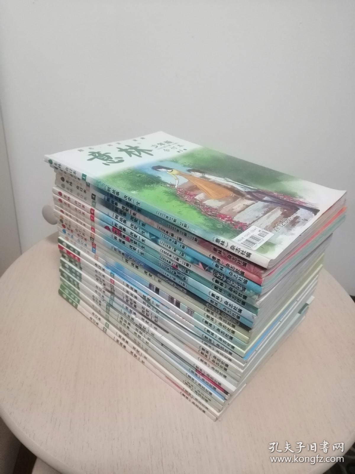 意林少年版合订本第1卷—第26卷全26册(包邮)