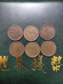 外国硬币日本昭和八年到十三年一套满五十元包邮