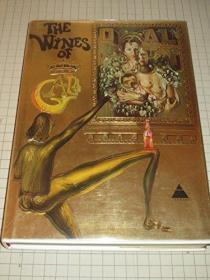 稀少,达利画册《 葡萄酒晚会  》100多幅绘画图录, 1978年出版,