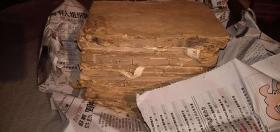 清道光年康熙字典12册,袖珍版处理,