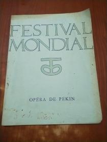 OPERA DE PEKIN (小册子)