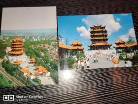 八十年代明信片:黄鹤楼二枚
