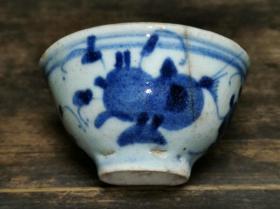 清代百年历史传世民俗瓷器青花福寿三多纹饰酒杯残件