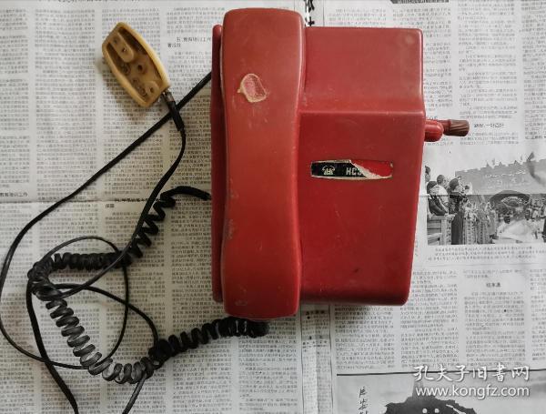 老式手摇电话机