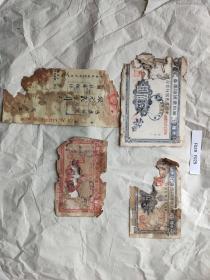 民国支票 湖北省银行 节约建国储蓄券 存折 4张30元