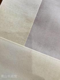 毛公鼎。原刻。西周晚期。全形拓。吴湖帆藏本。拓片尺寸65.83*136.31厘米。宣纸艺术微喷复制。丝绸覆背,正面素绫精裱。装裱完尺寸86*215厘米左右。庄重大气。款式随机。
