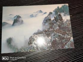 邮资明信片:清凉台一枚