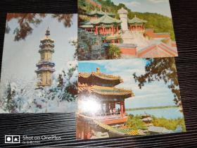 明信片:七十年出品——颐和园风光三枚