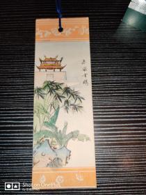 书签:赤嵌云楼(台湾)一张