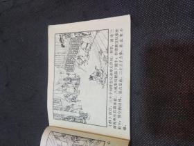 西游记故事选(第1、2、3、4、7、9册)