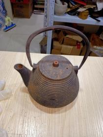 铁壶(3.3斤)