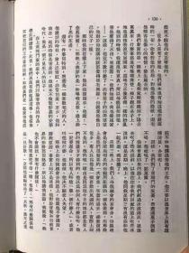 万象 民国期刊汇编 广陵书社编