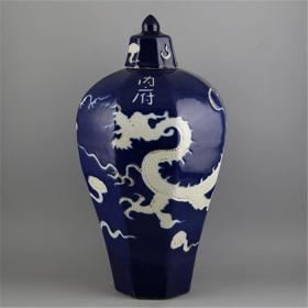 霁蓝留白刻龙纹八棱梅瓶