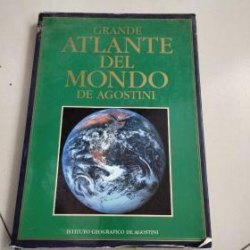 GRANDE  ATLANTE  DEL  MONDO  DE AGOSTINI【格兰德亚特兰特地理】