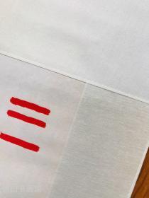 毛公鼎。原刻。西周晚期。全形拓。吴湖帆藏本。拓片尺寸65.83*136.31厘米。宣纸艺术微喷复制。丝绸覆背,正面素绫精裱。装裱完尺寸86*215厘米左右。庄重大气。朱色,款式随机。