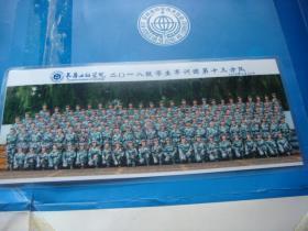 照片:长春工程学院2018级学生军训团第十三方队