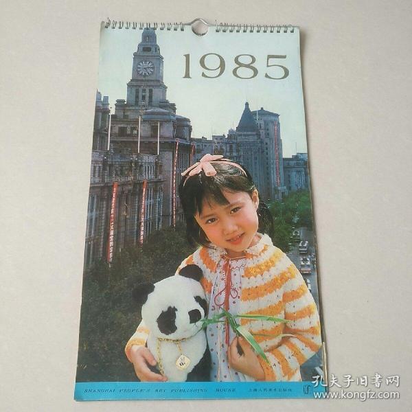 ���� 1985