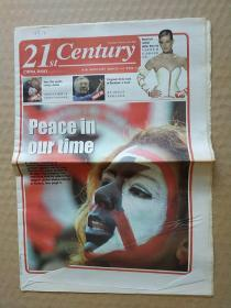《21世紀報》(英文版)   2003年2月20日