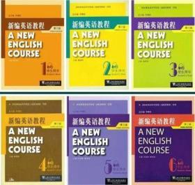 正版新编英语教程 第三版 学生用书 1-6册 李观仪 共6本