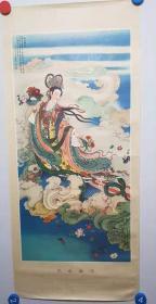 天女散花(印刷品)