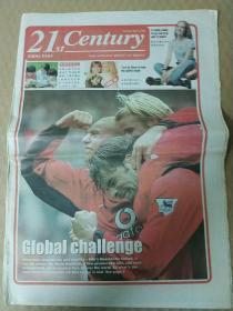 《21世紀報》(英文版)   2003年5月8日