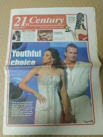 《21世紀報》(英文版)   2003年6月5日