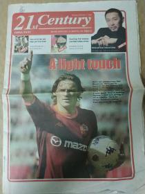 《21世紀報》(英文版)   2003年12月11日