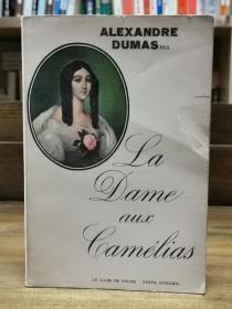 大仲马:茶花女  Alexandre Dumas:La dame aux camélias  (法国文学经典) 法文原版书