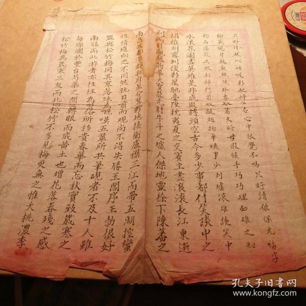 民國書法 書法漂亮