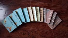 射雕英雄传1.2.3.4 + 神雕侠侣1.2.3.4 + 倚天屠龙记 1.2.3.4( 80年代老版本、射雕三部曲全12册合售)