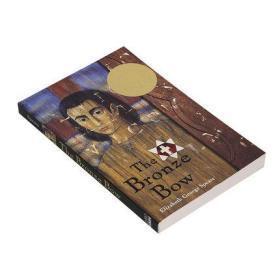 青铜弓 英文原版 The Bronze Bow 图书 Elizabeth George Speare 伊丽莎白乔治斯皮尔