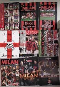 意大利原版 ac米兰足球队年历22本