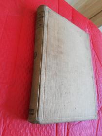 图解皮肤性病学  第二卷  1933年出版