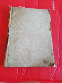 图解皮肤性病学 日文版   第一卷   1936年出版