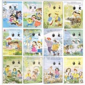 苏教版小学语文课本全套12本